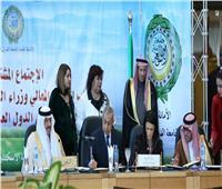 اتفاقية بين السياحة والتخطيط و«العربية للعلوم» دعمًا للشركات الناشئة