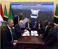 «ماجوفولي» و«مدبولي» يشهدان توقيع مشروع سد «ستيجلر جورج»