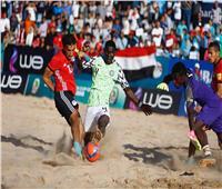 بهدف قاتل.. نيجيريا تحرم مصر من التأهل لكأس العالم للكرة الشاطئية