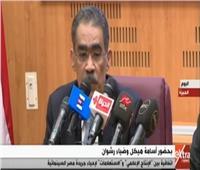 فيديو| ضياء رشوان يعلن إحياء جريدة مصر السينمائية من جديد
