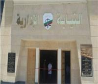النيابة الإدارية: إحالة 12 من مسئولى المحليات بالفيوم للمحاكمة