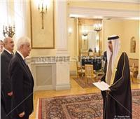 «آل خليفة» يقدم أوراق اعتماده لرئيس اليونان كسفير غير مقيم للبحرين