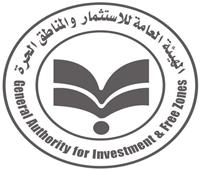 «الاستثمار» تقر ضوابط التصرف في حصص الشركاء في «المسئولية المحدودة»