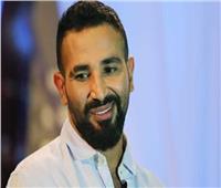 فيديو| أحمد سعد يطرح أغنيته الجديدة «يا تمر حنة»