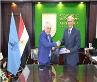 اتفاقية تعاون بين أكاديمية الفنون وجامعة الإسكندرية