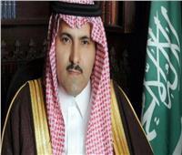 السفير السعودي باليمن: تنفيذ اتفاق الحديدة سيبدأ الجمعة
