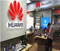 «هواوي» تحتل المركز الثاني عالميًا في مبيعات الهواتف الذكية