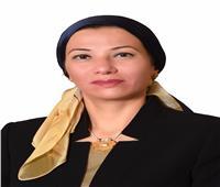 وزيرة البيئة: مصر وألمانيا تتوليان مفاوضات تمويل المناخ
