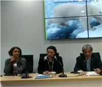 وزيرة البيئة تعرض رؤية مصر لحماية التنوع البيولوجي