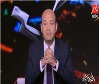 فيديو| عمرو أديب: «حملة مصر الدفيانة شغالة نار»