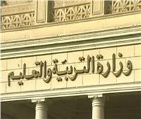 «تعليم القاهرة» تنفي ربط دخول الطالب امتحان العملي بدفع المصاريف