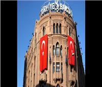 «فيتش» تعلن التصنيف الائتماني لتركيا «BB مع نظرة مستقبلية سلبية»