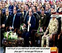 الرئيس السيسي : الانتهاء من 51 ألف حالة من قوائم الانتظار
