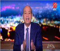 بالفيديو| عمرو أديب : مصر تنفق سنويًا 332 مليار جنيه على الدعم