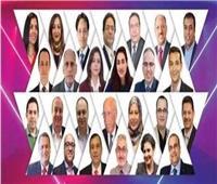 ننشر السيرة الذاتية لعلماء « مصر تستطيع بالتعليم»