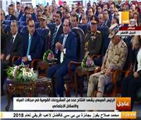 فيديو.. السيسي لقائد المنطقة المركزية العسكرية: «الكنيسة فين يا عماد؟»