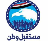 نشاط خدمي مكثف لـ«مستقبل وطن».. قوافل طبية ومنافذ لبيع سلع بأسعار مخفضة