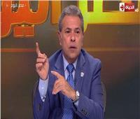 فيديو| توفيق عكاشة: «اللي بنى مصر ماكانش في الأصل حلواني»