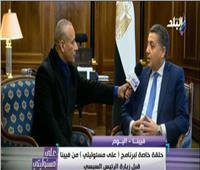 فيديو| سفير مصر في فيينا: 14 شركة نمساوية ترغب في الاستثمار بالقاهرة