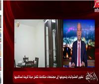 فيديو| أديب يكشف أهم رسالة للرئيس السيسي خلال افتتاحه المشروعات القومية اليوم