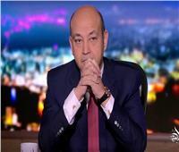 عمرو أديب: فضيحة العشوائيات المصرية انتهت بفضل الإدارة الحالية