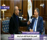 سفير مصر في فيينا: منتجع صحي في عيون موسى بشراكة مصرية نمساوية