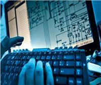 «وول ستريت جورنال»: قراصنة صينيون حصلوا على بيانات سرية من البحرية الأمريكية