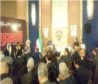 سفير الكويت بالقاهرة: مجلة العربي أيقونة الثقافة العربية