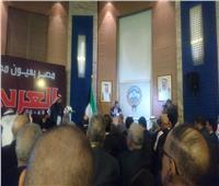 زياد بهاء الدين: مجلة العربي كانت دائما ما تحمل رسالة مختلفة