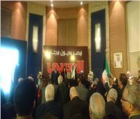 بالصور .. تكريم عدد من المثقفين والكتاب العرب باحتفالية العربي