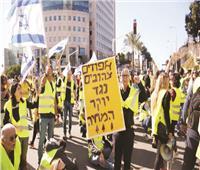 السترات الصفراء تنتقل إلى تل أبيب