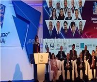 نبيلة مكرم: تدشين مؤسسة «مصر تستطيع» لعلماء مصر بالخارج