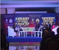 وزيرة التخطيط: الرئيس السيسي أول من دعي للاستثمار في بناء الإنسان