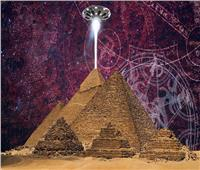 حكايات| «فضائيون مروا من الجيزة».. نظريات تواصل الفراعنة بالعوالم الأخرى