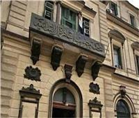 استكمال محاكمة وزير السياحة الأسبق زهير جرانة في «تراخيص الشركات»