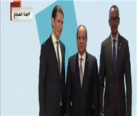 «السيسي» يلتقط صورة تذكارية مع مستشار النمسا ورئيس الاتحاد الأفريقي