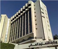 حصاد وزارة التعليم العالي الخاص بالأنشطة الطلابية في الجامعات