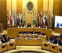الجامعة العربية توجه رسائل للبرازيل وأستراليا بشأن «قرارات القدس»