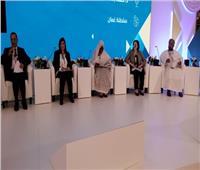 مايا مرسي تشارك في المؤتمر السابع لمنظمة المرأة العربية