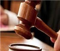 تأجيل محاكمة المتهمين في «إرهاب مطعم كنتاكي» لـ24 ديسمبر
