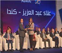 بالأسماء.. وزيرة الهجرة تكرم علماء مؤتمر «مصر تستطيع بالتعليم»