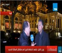فيديو| «النقل»: المصريون سيشعرون بتحسن السكك الحديد عام 2020