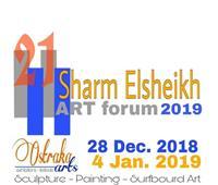 """30 فنانًا تشكيليًا يشاركون في """"ملتقى شرم الشيخ الدولي للفنون"""" نهاية العام"""