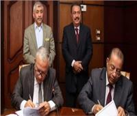 بروتوكول تعاون بين مصلحة الضرائب المصرية وهيئة ميناء دمياط
