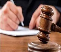 اليوم.. الحكم على المتهمين في قضية «التمويل الأجنبي»
