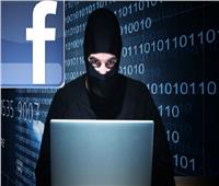 احمي حسابك على «فيسبوك» من الاختراق بـ 5 خطوات بسيطة