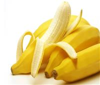5 فوائد لتناول الموز.. أهمها الحماية من السرطان