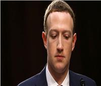 مُقاضاة شركة فيسبوك بسبب استخدام كمبردج أناليتيكا لبياناتها
