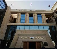 مجازاة نائب رئيس سكك حديد مصر بسبب الوظائف القيادية