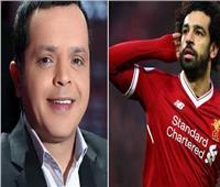 فيديو| هنيدي يكشف عن علاقته بمحمد صلاح على تويتر